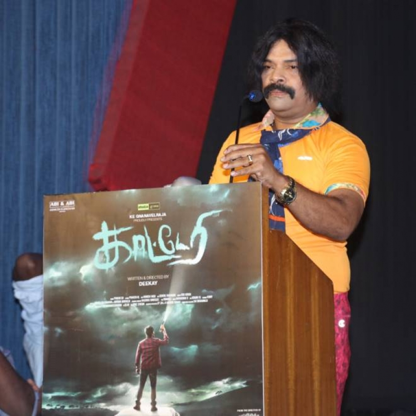 Kaateri Movie Press Meet Photos