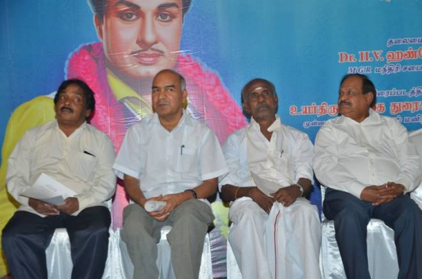 MGR Movie Trailer Release Photos