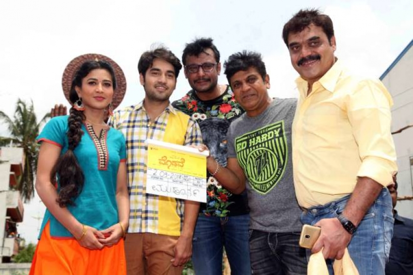 Modave Movie Launch Photos