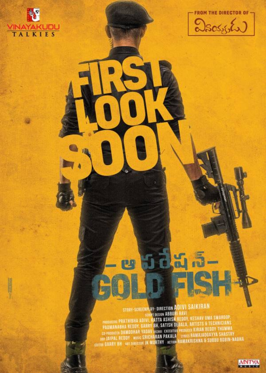 Operation Gold Fish Photos