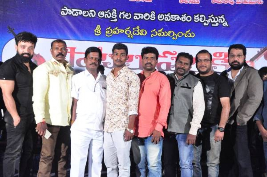 Patala Pallaki Movie Press Meet Photos