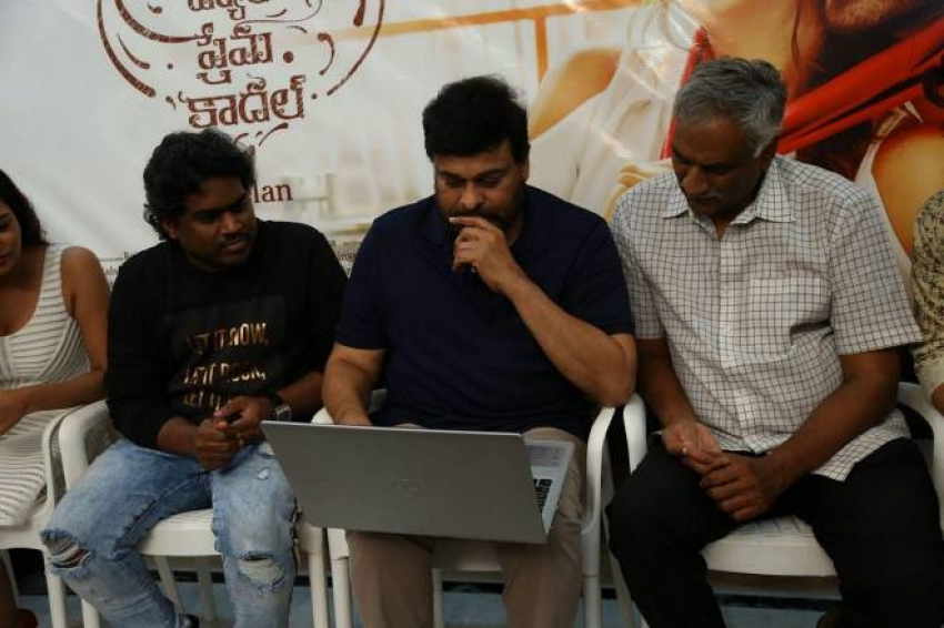 Pyaar Prema Kadal Movie Trailer Launched by Megastar Chiranjeevi Photos