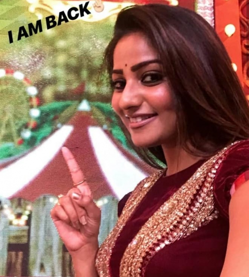 Rachita Ram Photos
