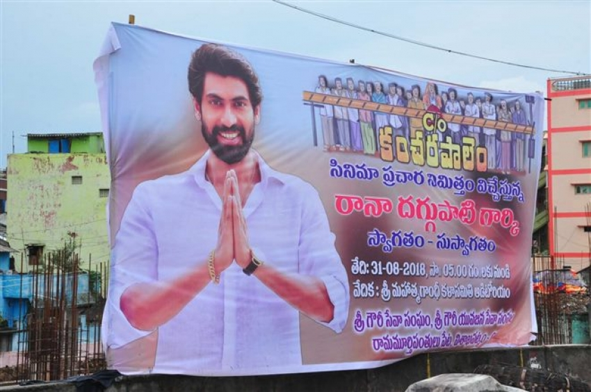 Rana Daggupati met and Greets the people of Kancharapalem Photos
