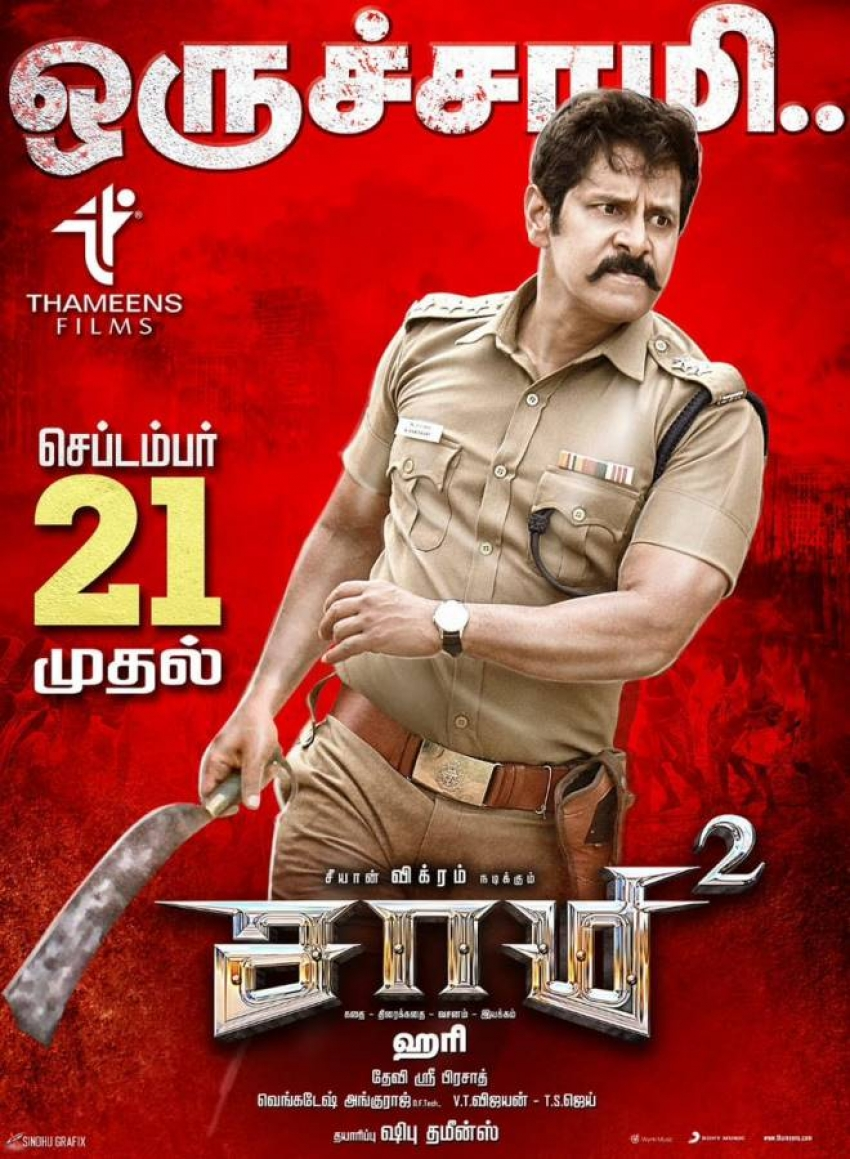 Saamy Square (Saamy²) Download Full Movie