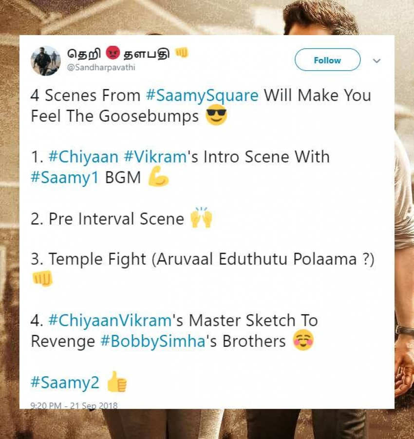 Saamy Square Twitter Audience Reaction Photos