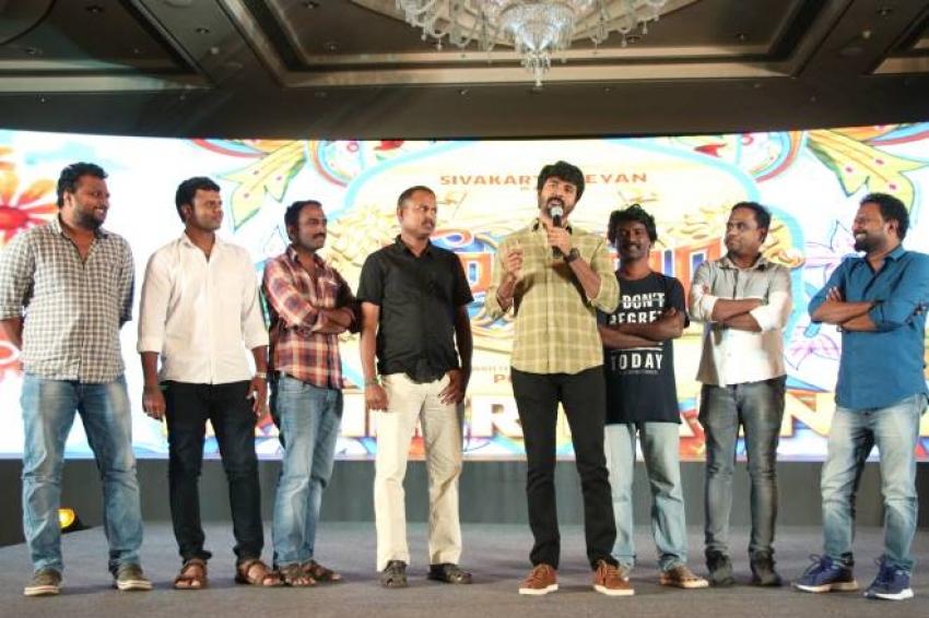 Seema Raja Movie Press Meet Photos