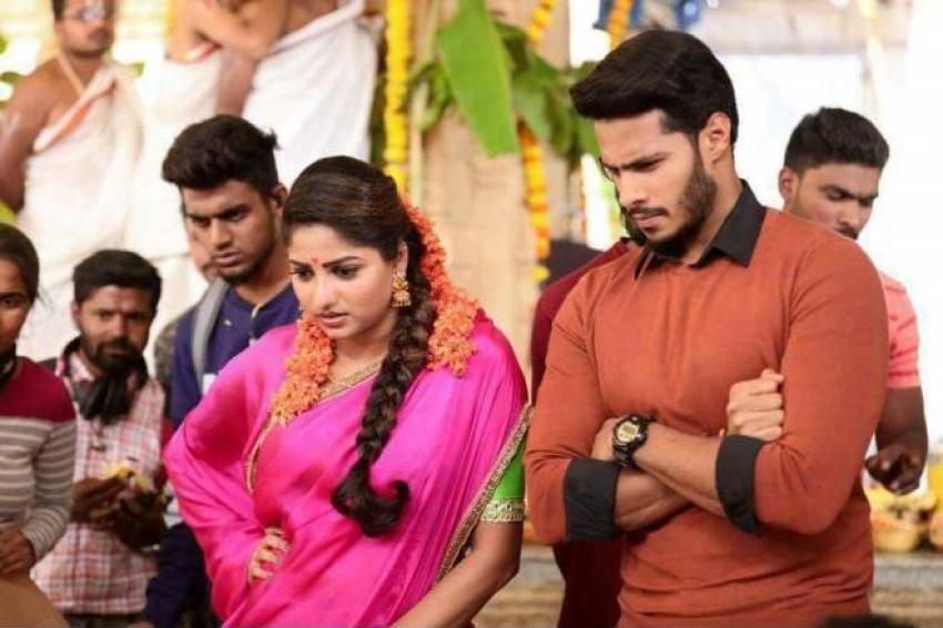 Seetharama Kalyana Photos