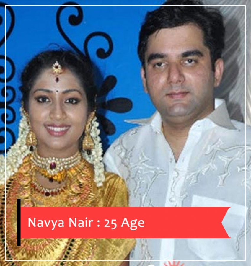 South Indian Actress Age At The Time of Marriage Photos