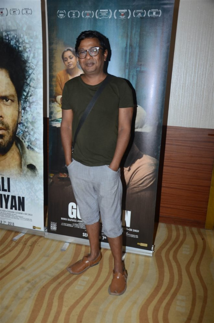 Special Screening Of Gali Guliyaan Photos