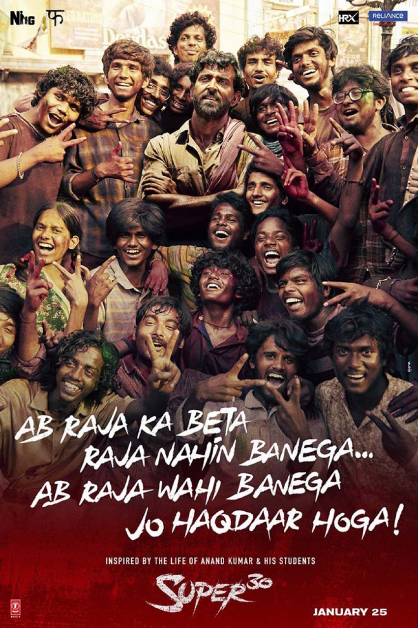 Super 30 Photos