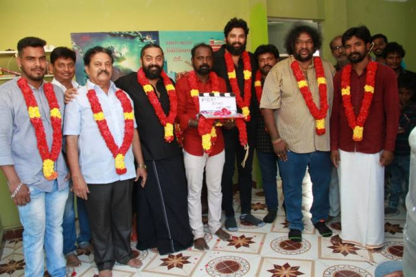 Thaththa Carai Thodathe Movie Pooja Photos