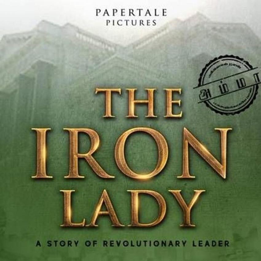 The Iron Lady Photos