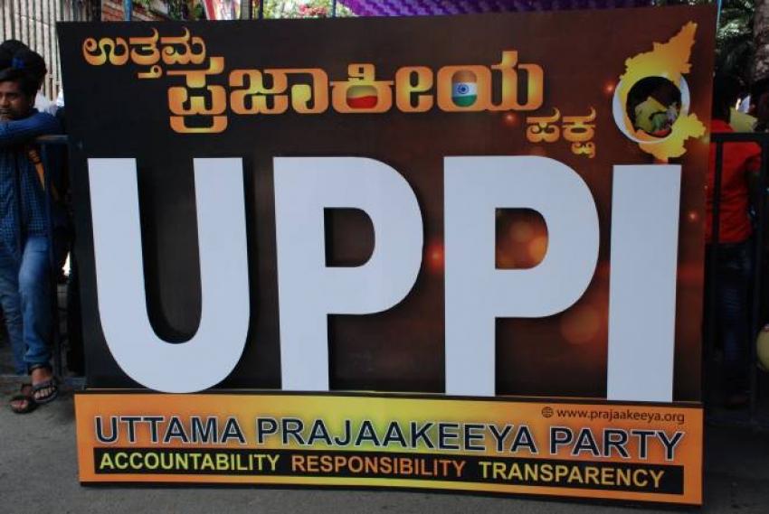 Upendra New Political Party Press Meet Photos