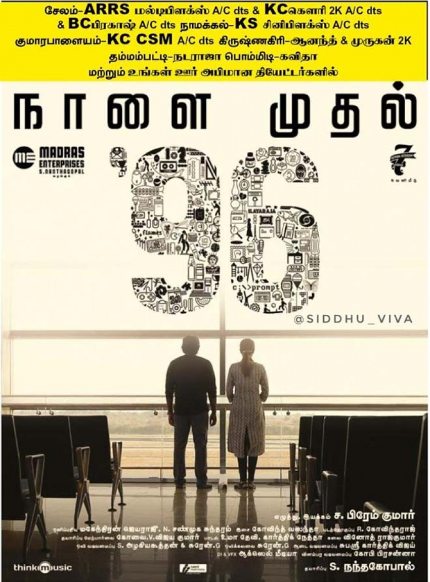 96 Photos: HD Images, Pictures, Stills, First Look Posters of 96