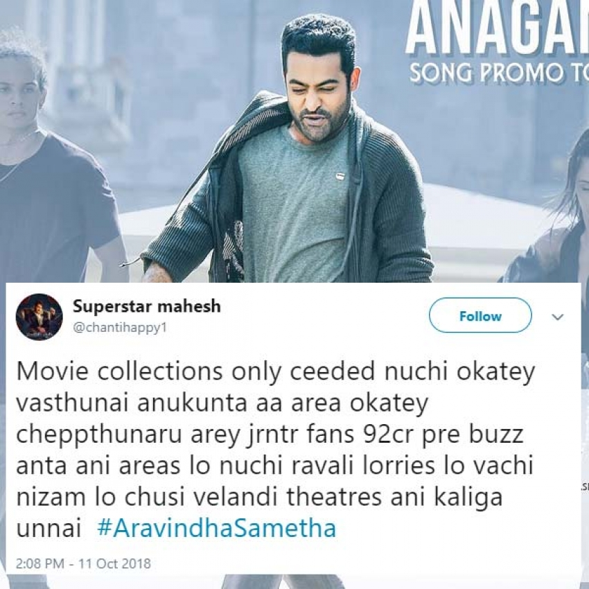 Aravindha Sametha Movie Twitter Audience Reaction Photos