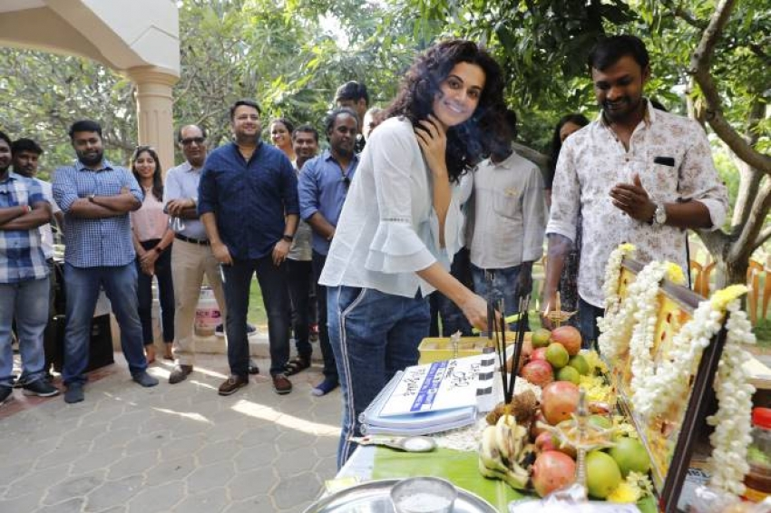 Game Over Movie Pooja Photos