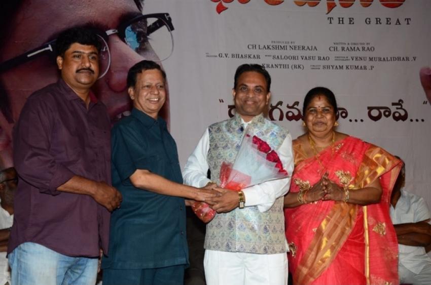 Ghantasala Biopic Teaser Launch Photos
