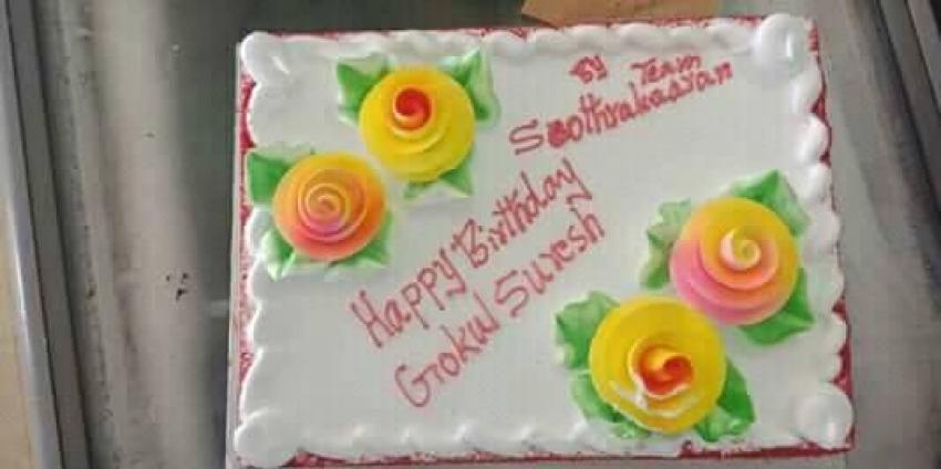 Gokul Suresh Gopi Birth Day Celebration Photos