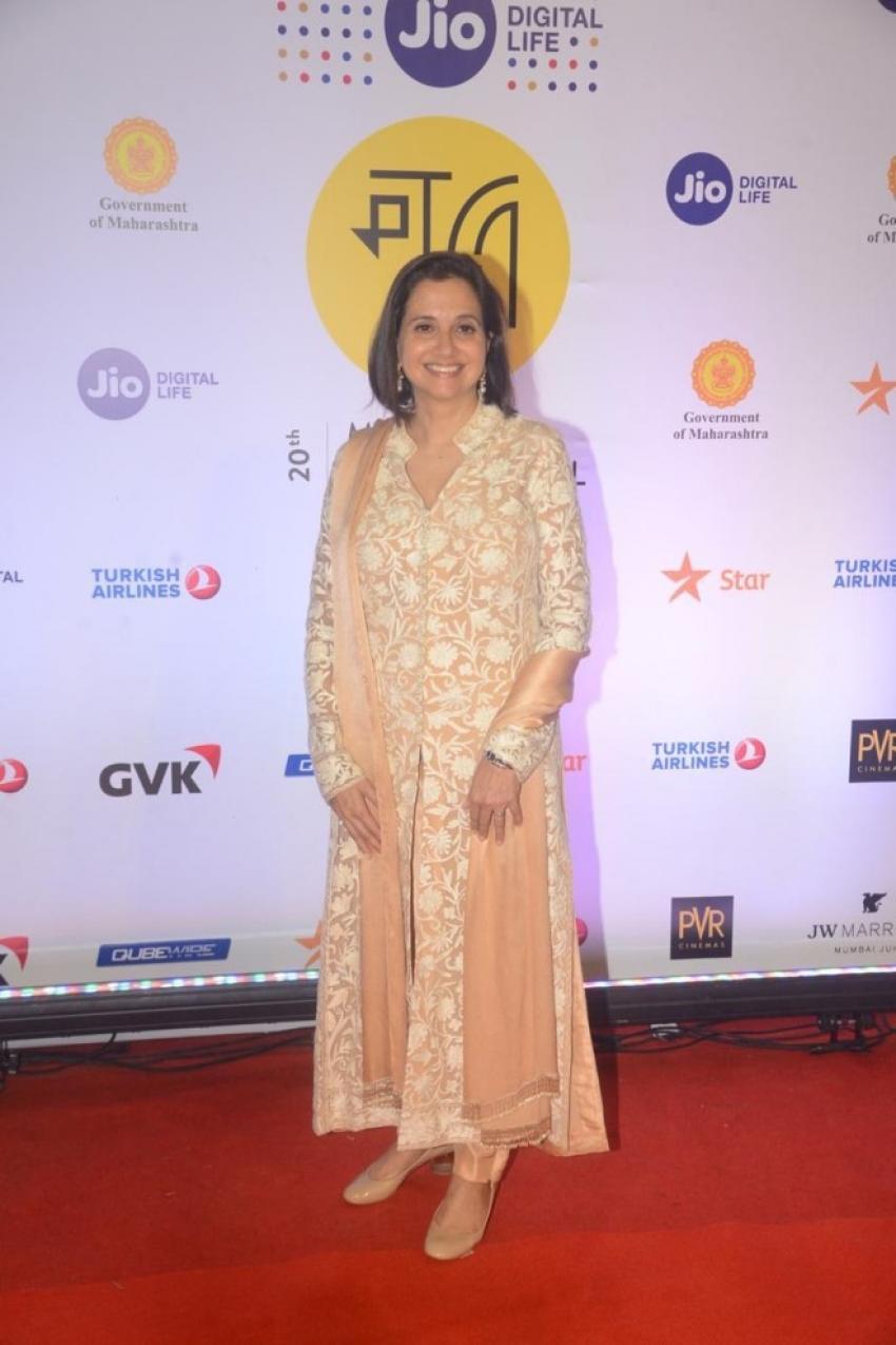 Jio MAMI 20th Mumbai Film Festival Photos