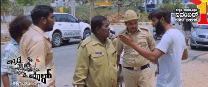 Kannada Deshadol Photos
