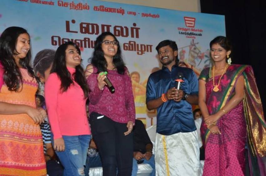 Karimugan Audio Launch Photos