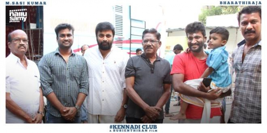 Kennedy Club Movie Pooja Photos