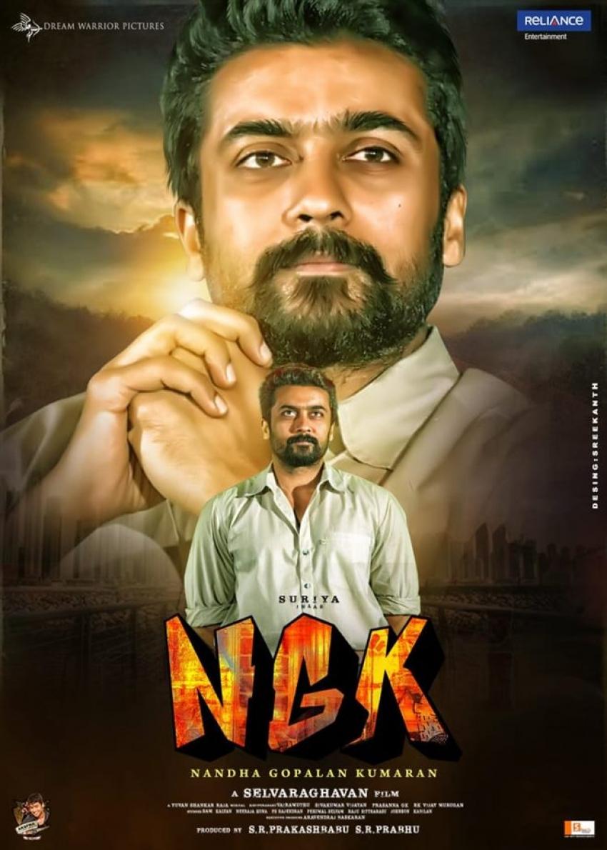 NKG: Nandha Gopalan Kumaran First Look and Posters