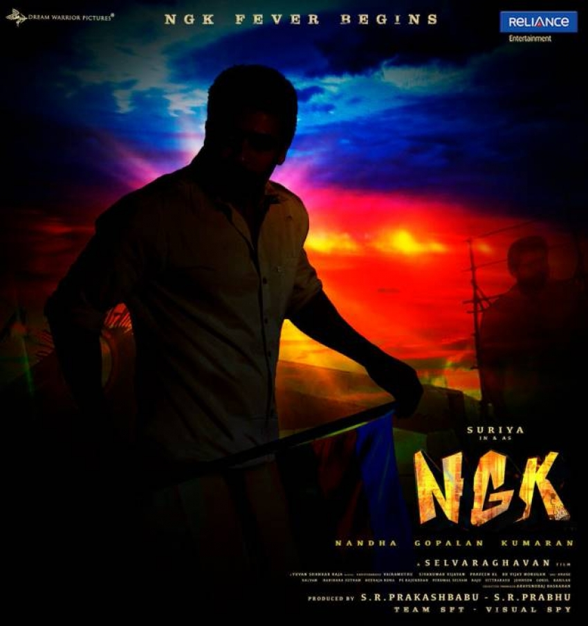NGK Photos