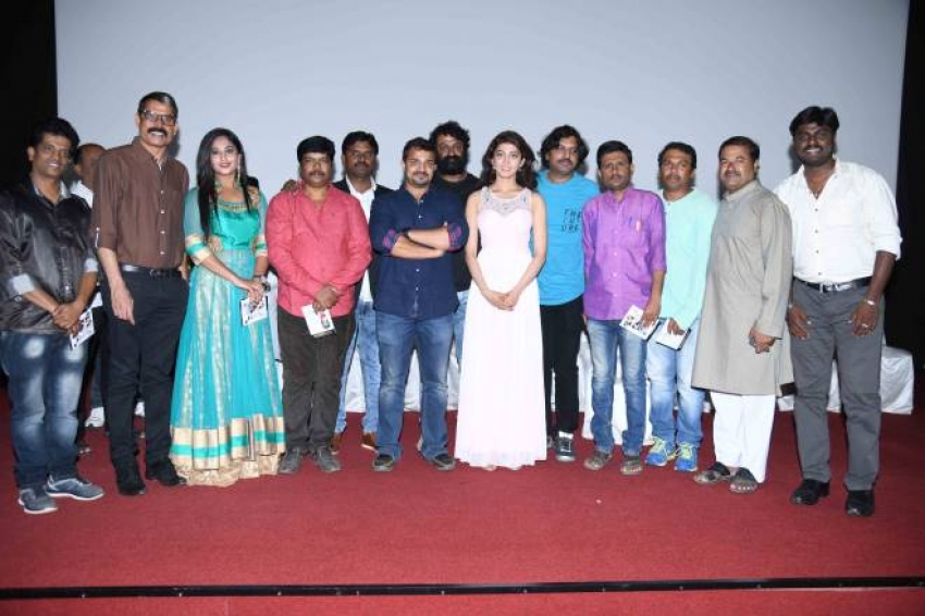 Pardesi C/O London Movie Audio Launch Photos