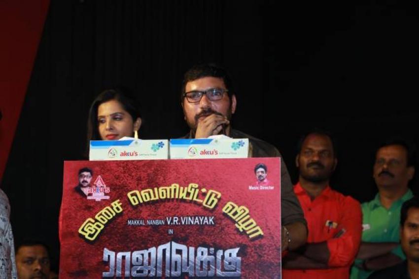 Rajaukku Raja Movie Audio Launch Photos