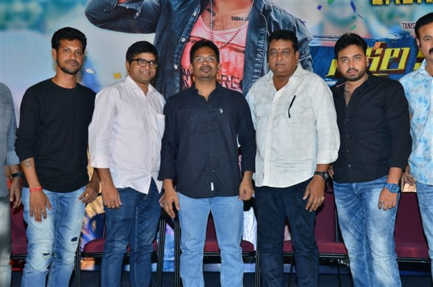 Sakalavallabudu Movie Trailer Launch Photos