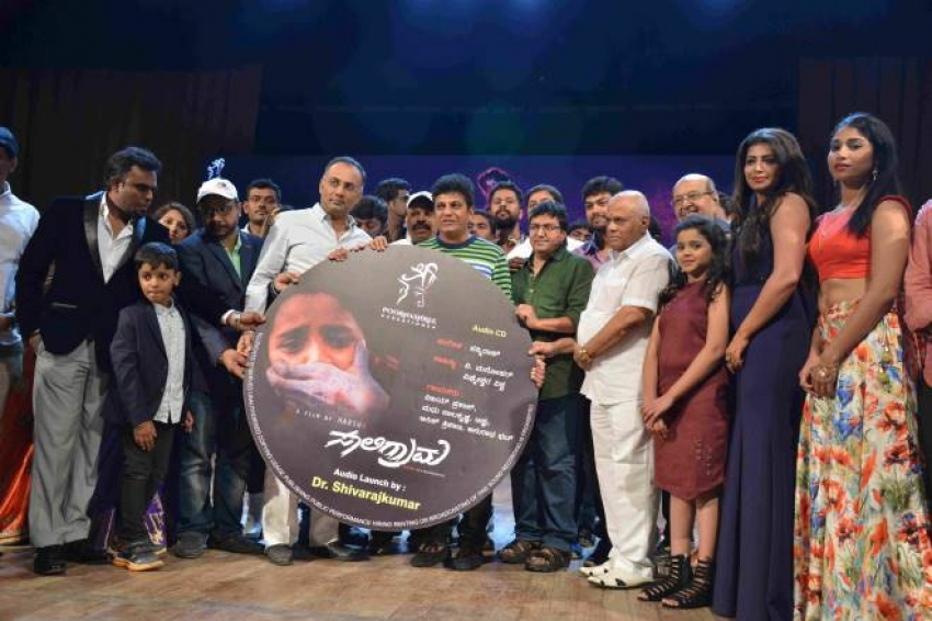 Saligrama Movie Audio Release Photos