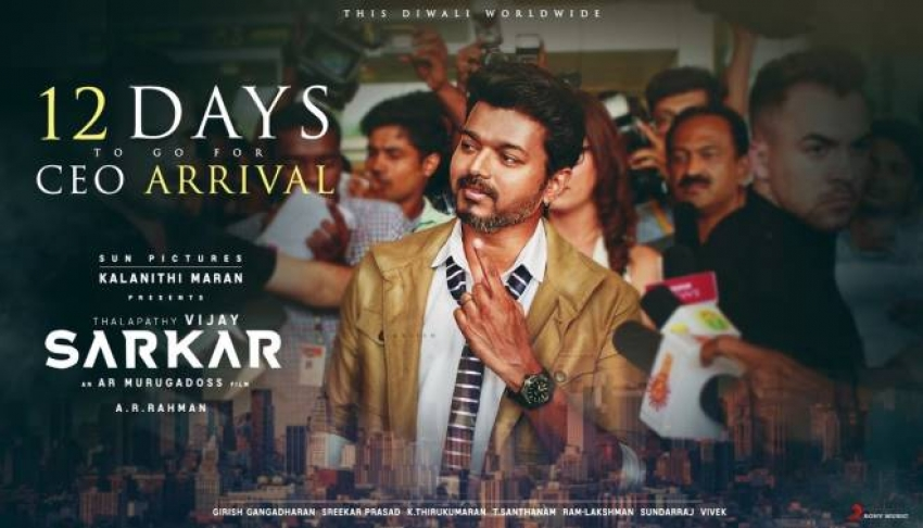 Sarkar Photos: HD Images, Pictures, Stills, First Look Posters of