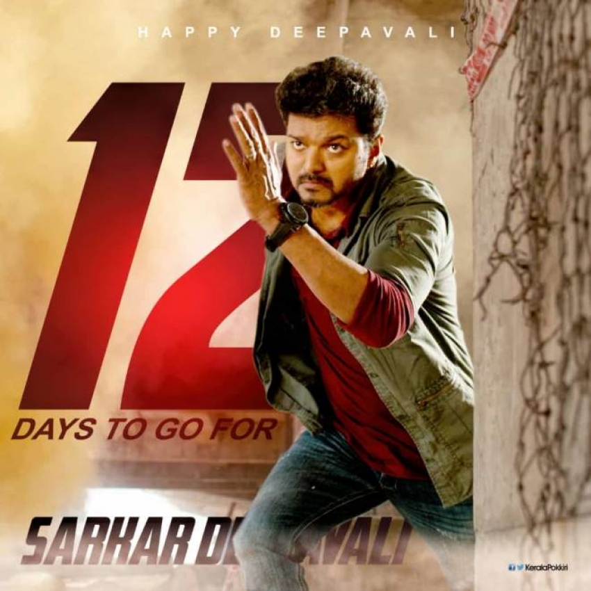 Sarkar Photos Hd Images Pictures Stills First Look Posters Of