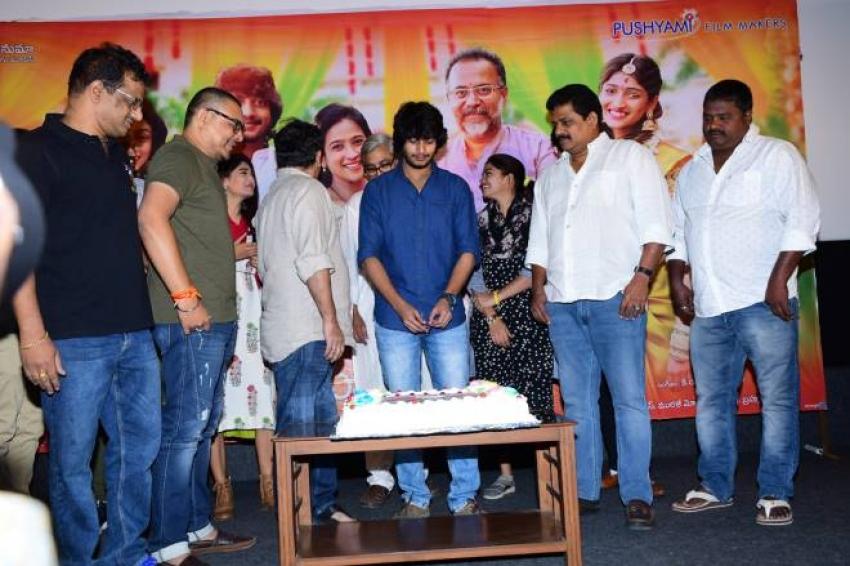 Subhalekha+lu Movie Press Meet Photos