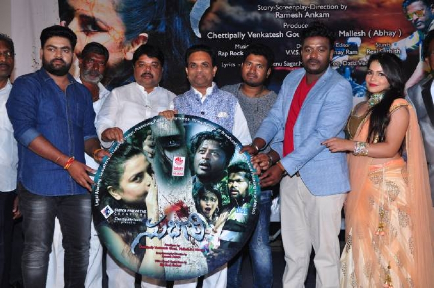 Sudigaali Movie Audio Launch Photos