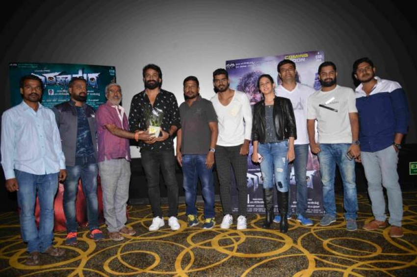Tarakasura Movie Trailer Launch Photos