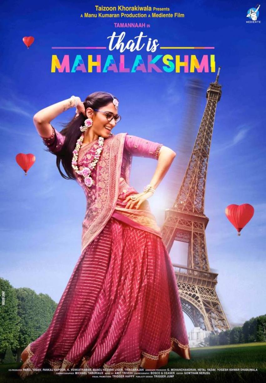 That Is Mahalakshmi Photos