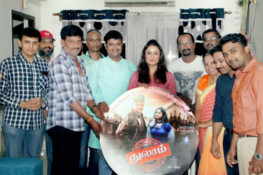 Thulaam Movie Audio Launch Photos