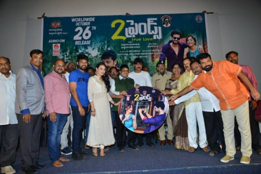 Two Friends Movie Pre Release Photos