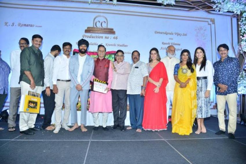 Vijay Devarakonda New Movie Opening Photos