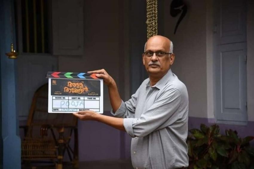 Allu Ramachandran Movie Pooja Photos