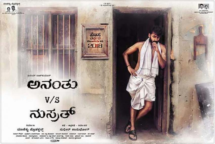 Ananthu V/S Nusrath Photos