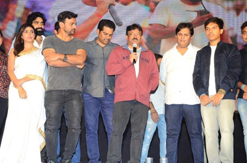 Bhairava Geetha Movie Pre Release Function Photos