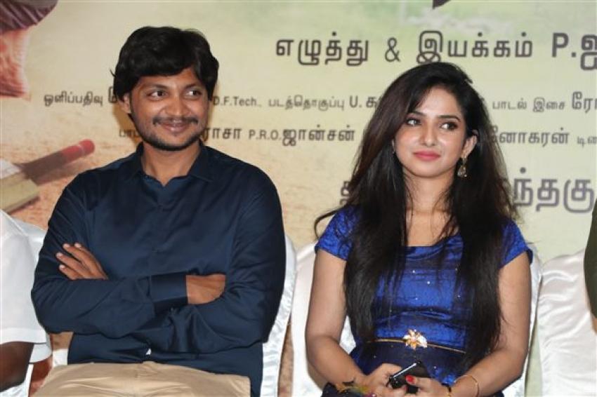 Dhoni Kabadi Kuzhu Audio Launch Photos