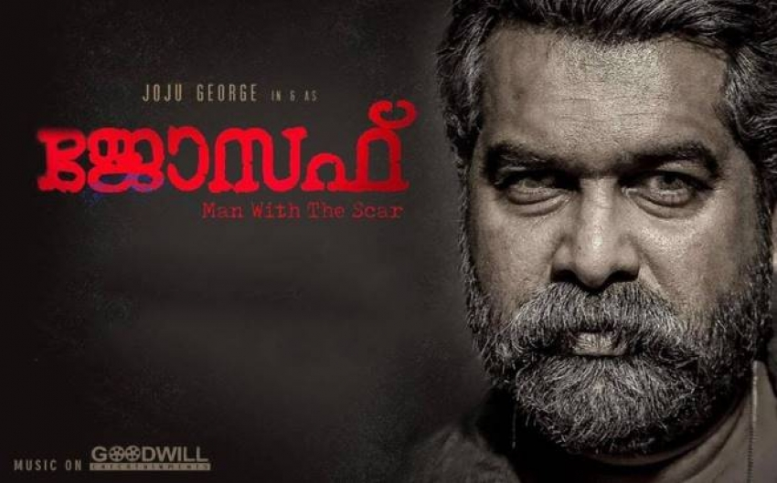 Joseph Photos Hd Images Pictures Stills First Look Posters Of
