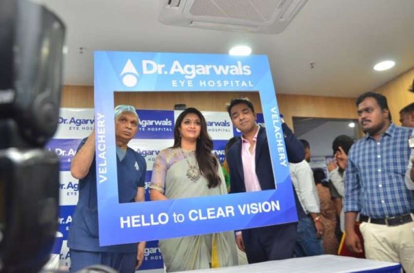 Keerthi Suresh Launches Agarwal Eye Hospital Photos