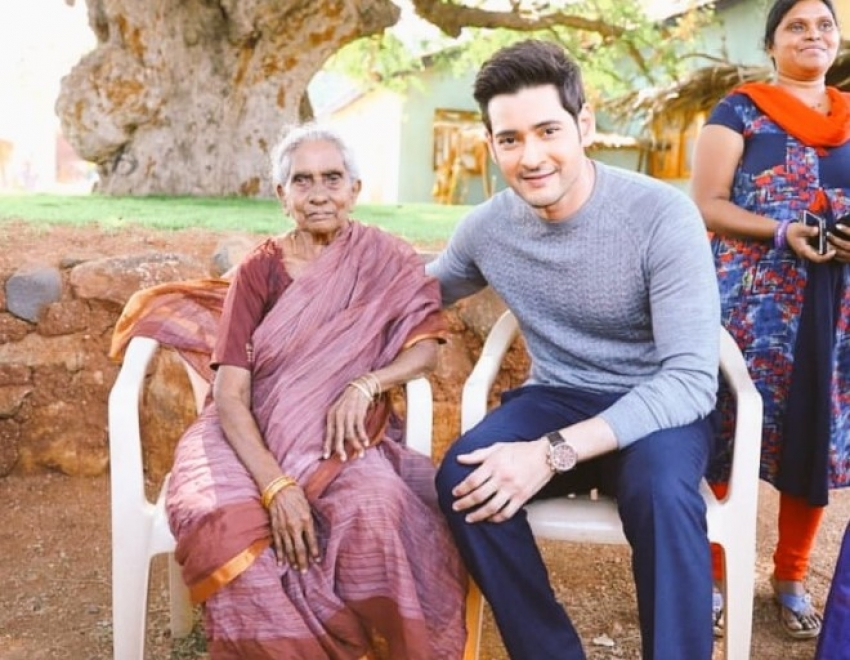 Maharshi Photos