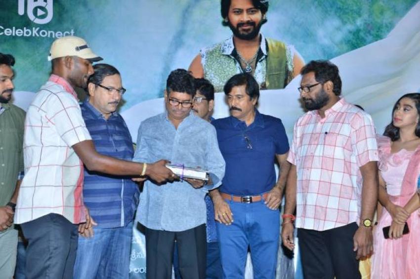 Natana Movie Audio Launch Photos
